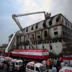 ایم کیو ایم رہنماؤں نے بھتہ نہ ملنے پر کیمیکل چھڑک کر فیکٹری کو آگ لگوائی، پیش رفت رپورٹ ،سانحہ بلدیہ کیس کی سماعت 22 مارچ تک ملتوی