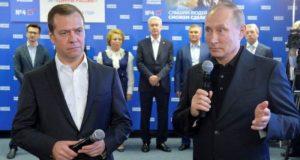 روس کے انتخابات میں صدر پوتن کی جماعت کی سبقت