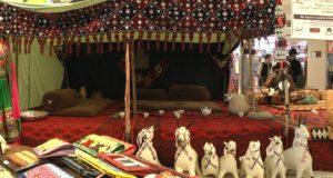 بلوچستان میں پشتون ثقافت کا عالمی دن
