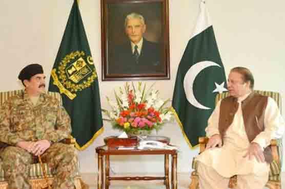 اسلام آباد،سیاسی و عسکری قیادت کے اجلاس سے قبل وزیراعظم نوازشریف اور آرمی چیف ملاقات کررہے ہیں