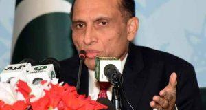 بھارت الزام لگانے کے بجائے مسئلہ کشمیر پر توجہ دے، پاکستان