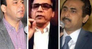 ایم کیوایم پاکستان کامصطفیٰ عزیز آبادی، ندیم نصرت اور واسع جلیل کو فارغ کرنے کا فیصلہ