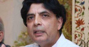 پاکستان مخالف نعرے لگانے والوں کے خلاف اٹھنے والوں کو موقع دینا چاہیے، چوہدری نثار