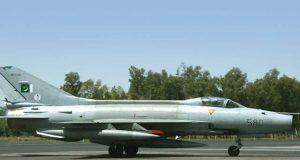 خیبرایجنسی میں پاک فضائیہ کا ایف سیون طیارہ گر کر تباہ، پائلٹ شہید
