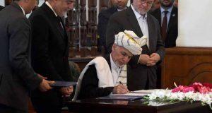 افغان حکومت اور حزب اسلامی کے درمیان امن معاہدے پر دستخط