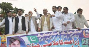 پاکستان کسان اتحاد کا مال روڈ پر احتجاجی دھرنا، پورے پنجاب کو بند کرنیکی دھمکی