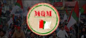 ایم کیو ایم پاکستان اور لندن آمنے سامنے، ایم کیو ایم اپنے بانی کے خلاف سندھ اسمبلی میں قرار داد لے آئی