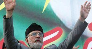 عمران خان کا ٹیلی فون: طاہر القادری نے دھرنے میں شرکت کی دعوت قبول کر لی