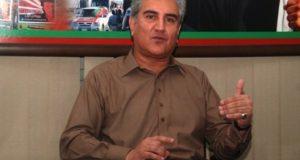 پیپلز پارٹی کے فیصلے پاکستان میں نہیں لندن اور دبئی میں ہوتے ہیں، محمود قریشی