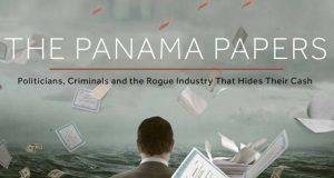 پانامہ لیکس، تحقیقات کیلیے پاکستان کمیشن آف انکوائری بل منظور