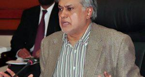 پاکستان نے عالمی منڈی میں ایک ارب ڈالر کے سکوک بانڈز جاری کردیئے