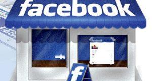 فیس بک لائی خریدوفروخت کا پلیٹ فارم