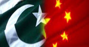 دنیا دہشت گردی کے خلاف پاکستانی قربانیاں تسلیم کرے، چین