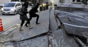 جاپان میں 6.6 شدت کا زلزلہ، حکومت نے الرٹ جاری کردیا