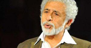 فنکاروں پر پابندیاں اور دھمکیاں تکلیف دہ ہیں، نصیرالدین شاہ انتہا پسند ہندوؤں پربرس پڑے