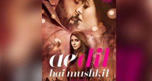 """فلم """"اے دل ہے مشکل"""" کی ریلیز نے بھارت میں نئی بحث چھیڑ دی"""