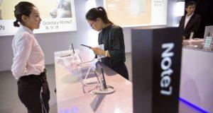 جنوبی کوریا میں گلیکسی نوٹ سیون کی فروخت دوبارہ شروع