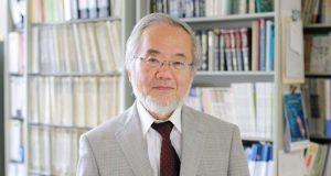 جاپانی سائنس دان یوشینوری اوشومی کے لیے طب کا نوبیل انعام