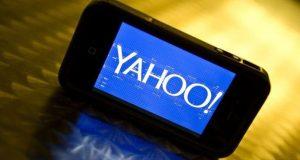 یاہو نے 'امریکی حکام کے لیے خفیہ طور پر ای میلز کا معائنہ کیا'