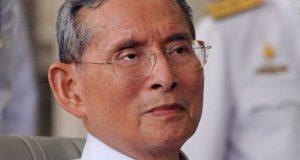 تھائی لینڈ کے بادشاہ 88 برس کی عمر میں انتقال کر گئے