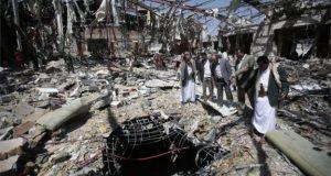'یمن میں جنازہ گاہ پر حملہ غلط معلومات کی بنیاد پر کیا گیا'