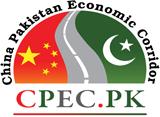 سی پیک میں خیبر پختونخوا اور بلوچستان کاحصہ کم ہونے کا تاثر غلط: چین