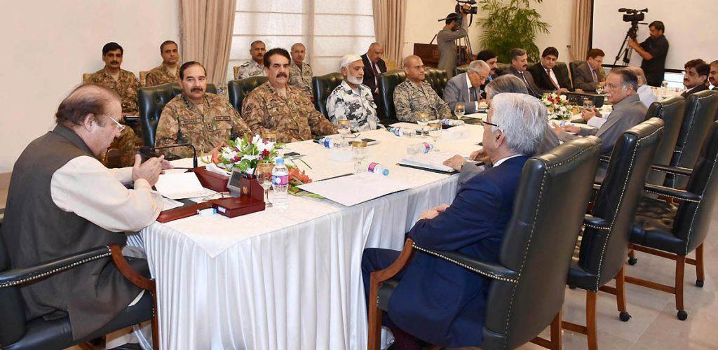 اسلام آباد،وزیراعظم نوازشریف نیشنل سکیورٹی کمیٹی اجلاس کی صدارت کررہے ہیں