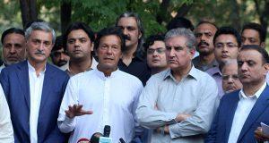 وزیر اعظم سے استعفیٰ یا تلاشی لئے بغیر واپس نہیں جائینگے ، عمران خان کا 2نومبر کو اسلام آباد بند کر نے کااعلان