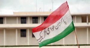 وفاق چھوٹے صوبوں کے حوالے سے مائنڈ سیٹ تبدیل کرے' پاکستان عوامی تحریک