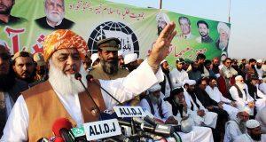 قائداعظم کی ذات پر کیچڑ اچھالنے والے مولانا فضل الرحمن کی فوج اور عدلیہ پر کھلم کھلا تنقید