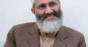 مودی نے پاکستان کا پانی روکنے کی حماقت کی تو زندگی بھر پچھتائے گا، سراج الحق