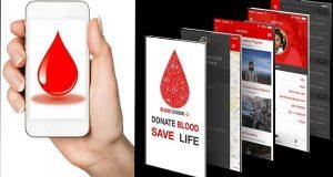 بلڈ ڈونیشن موبائل ایپلی کیشن متعارف