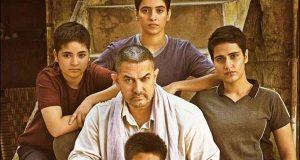 عامر خان کی فلم 'دنگل' کا پہلا جاندار ٹریلر جاری