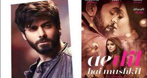 راج ناتھ نے فواد خان کی فلم ریلیز کرانیکی یقین دہانی کرادی