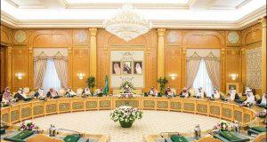 سعودی کابینہ کا اجلاس :کئی ملکوں کے ساتھ عدالتی تعاون بڑھانے کا فیصلہ