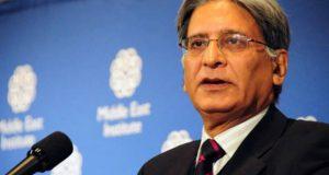 پی ٹی آئی رہنماﺅں کو گرفتار کیا گیا تو اسلام آباد دھرنے میں شامل ہو سکتے ہیں، اعتزاز احسن