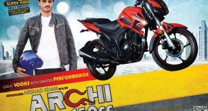 'چائے والا' موٹر سائیکل کے اشتہار میں