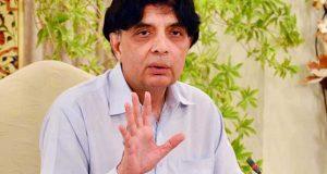 ڈان لیکس تحقیقات کیلئے پارلیمنٹری کمیٹی کی ضرورت نہیں، ریٹائرڈ جج کی سربراہی میں کل کمیٹی تشکیل دینگے، چوہدری نثار علی خان
