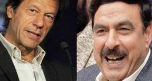عمران خان نے شواہد سپریم کورٹ میں جمع کرا دیئے ، آج کی سماعت کیس کا رخ متعین کرے گی
