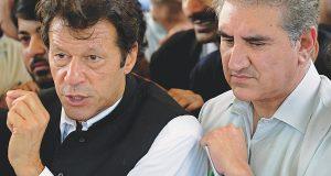 طیب اردگان سے ملاقات کیلئے ترک سفارتخانے سے رابطے کا فیصلہ: عمران خان نے شاہ محمود قریشی کو ٹاسک دیدیا