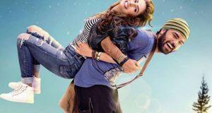 لاہور سے آگے : صبا قمر پہلی فلم میں کتنی کامیاب رہیں