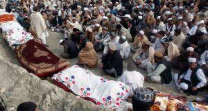 افغانستان میں سڑک کنارے دھماکے میں 11 افراد ہلاک اور درجنوں زخمی