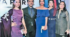 فلم ''دوبارہ پھر سے'' کا کراچی میں پریمیئر