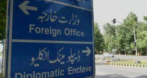 'انڈین سفارتخانے کے آٹھ ملازمین را اور آئی بی کے لیے سرگرم'