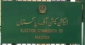 وزیر اعظم نا اہلی کیس، الیکشن کمیشن نے کارروائی سپریم کورٹ کے فیصلے تک روک دی