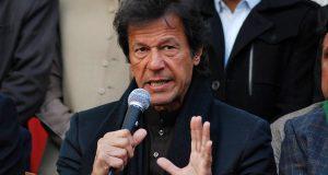 عمران خان نے سکیورٹی لیگ کی تحقیقاتی کمیٹی کو مسترد کر دیا