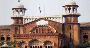سکیورٹی لیک کے معاملے پر انکوائری کے چیئر مین عامر رضا کی تعیناتی لاہور ہائیکورٹ میں چیلنج