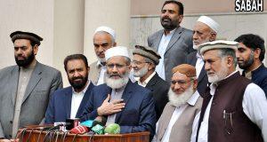 سندھ میں تبدیلی یا مذہب کا قانون آئین کے خلاف ہے،سراج الحق