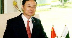 پائلٹ پراجیکٹ کے لیے حکومت اور پاک فوج کے مشکور ہیں، چینی سفیر