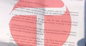 شریف خاندان کے وکیل نے قطر کے شہزادے کا خط عدالت میں پیش کر دیا